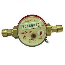 Остановка счетчика воды ETK ETW магнитом