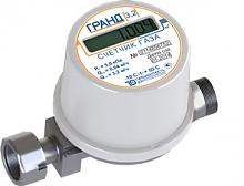 Остановка газового счетчика Гранд 3,2 магнитом