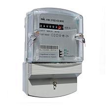 Остановка электросчетчика НИК магнитом
