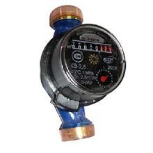 Остановка счетчика воды КВ-2,5 магнитом
