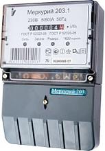 Остановка электросчетчика Меркурий 203 магнитом
