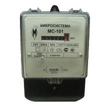 Остановка электросчетчика МС-101 магнитом
