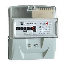 Остановка электросчетчика ПУМА магнитом