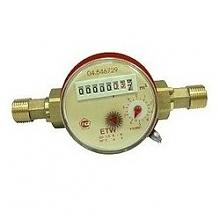 Остановка счетчика воды Safemag магнитом