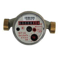 Остановка счетчика воды Sensus магнитом