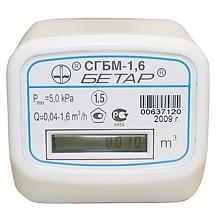 Остановка газового счетчика СГБМ G1,6 Бетар магнитом